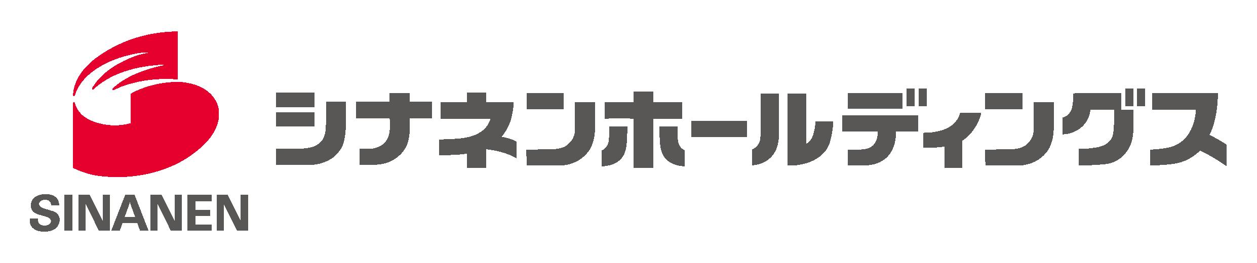 シナネンホールディングス株式会社ロゴ