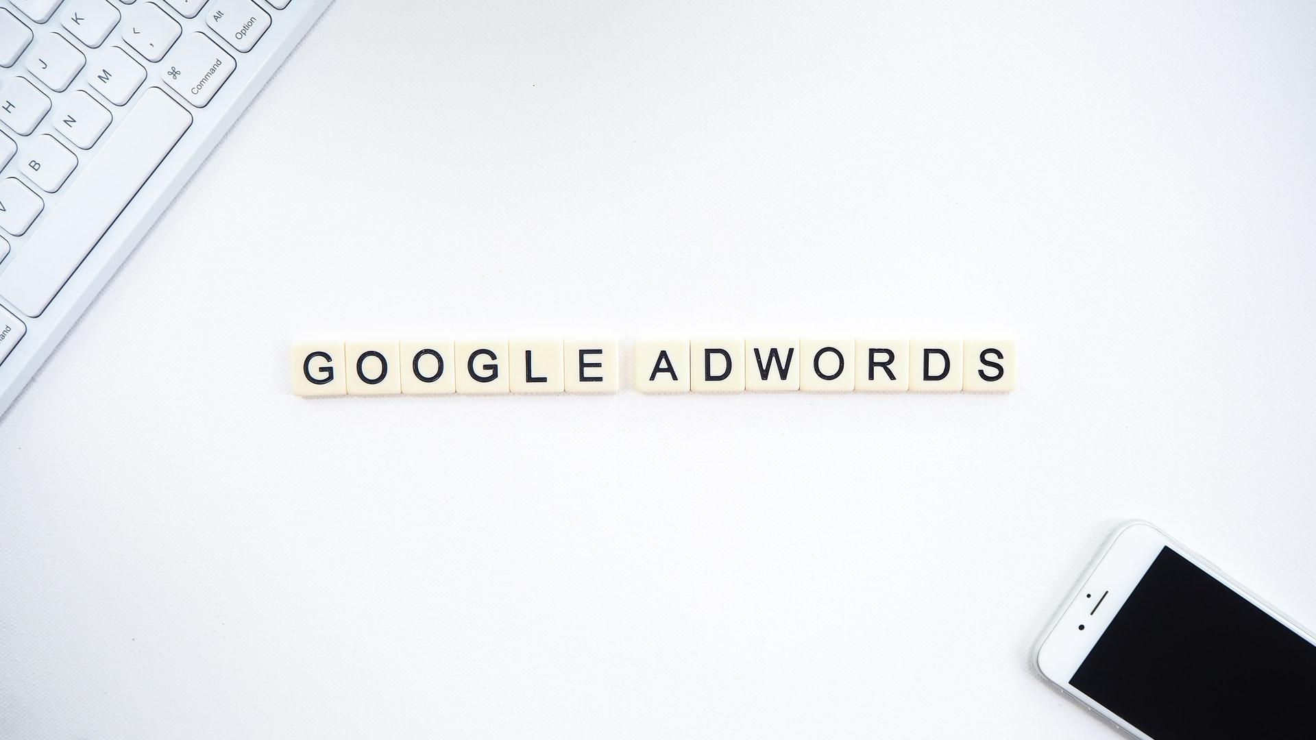 Google広告で目標広告費用対効果を設定する方法