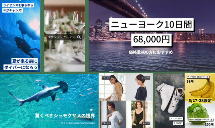 インハウス制作で使えるAI動画編集クラウド「VIDEO BRAIN」が大型アップデート