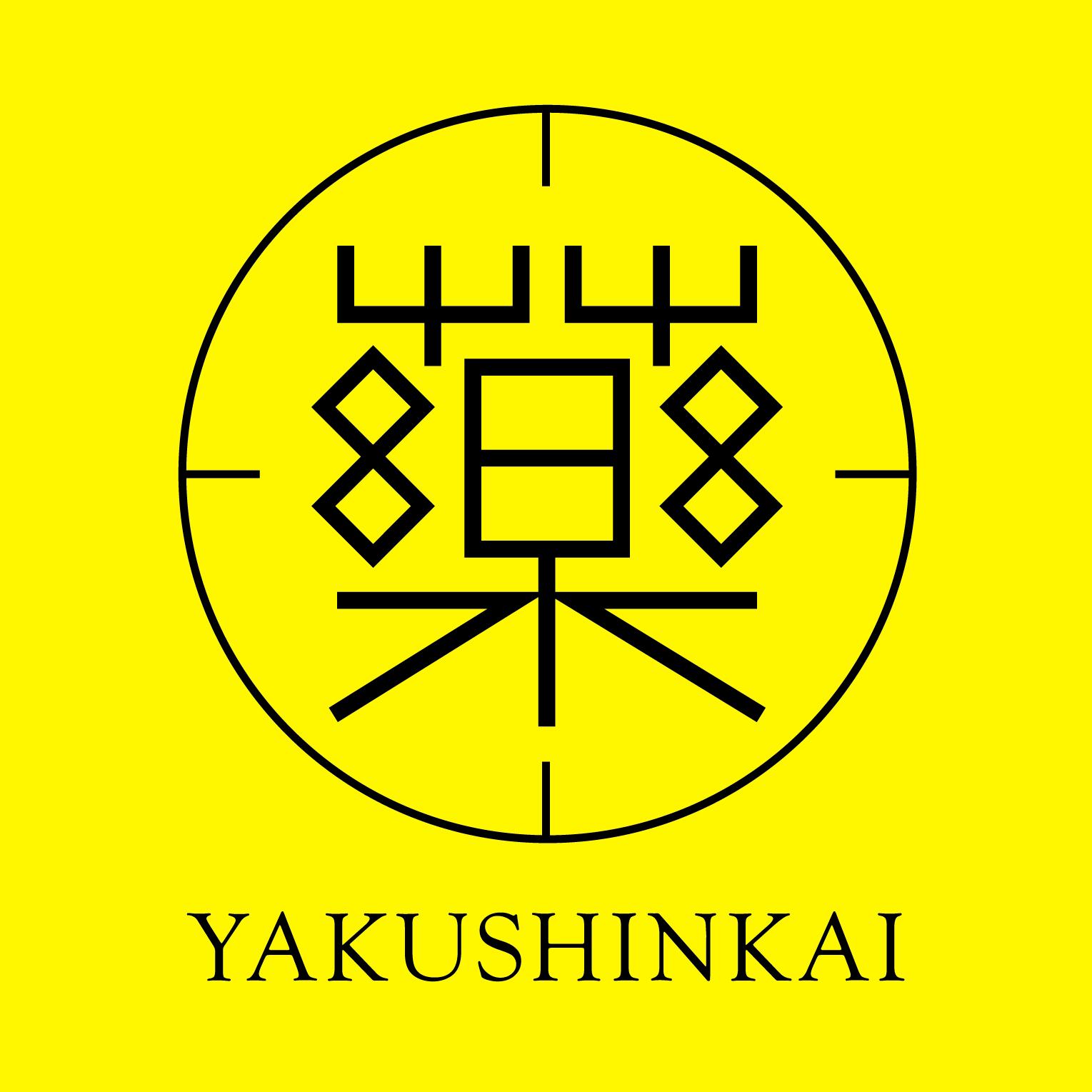 株式会社 薬進会ロゴ