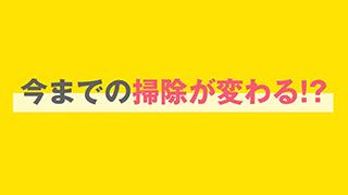 動画サンプル19