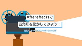 動画サンプル29