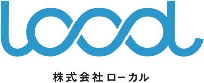 株式会社ローカルロゴ